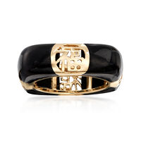 11x5mm Black Onyx and Cutout Symbol Ring in 14kt Yellow Gold. Size 6